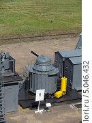 Купить «Скорострельная шестиствольная корабельная пушка на военном полигоне», фото № 5046432, снято 3 июля 2013 г. (c) Игорь Долгов / Фотобанк Лори