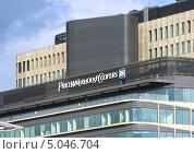 """Международная сеть компаний """"PricewaterhouseCoopers PWC"""", Москва (2013 год). Редакционное фото, фотограф lana1501 / Фотобанк Лори"""