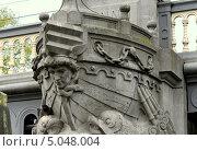 Купить «Фрагмент моста в Амстердаме Голландия», фото № 5048004, снято 5 мая 2013 г. (c) Ирина Иванова / Фотобанк Лори