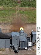 Купить «Залп из скорострельной шестиствольной корабельной пушки на военном полигоне», фото № 5049112, снято 3 июля 2013 г. (c) Игорь Долгов / Фотобанк Лори