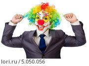 Купить «Довольный клоун в костюме бизнесмена», фото № 5050056, снято 28 июня 2013 г. (c) Elnur / Фотобанк Лори