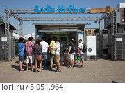 Купить «Очередь в билетную кассу для обзорной экскурсии на воздушном шаре в Берлине», фото № 5051964, снято 3 августа 2013 г. (c) Михаил Рыбачек / Фотобанк Лори