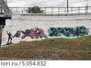 Граффити (Graffiti) (2012 год). Редакционное фото, фотограф Алёшина Оксана / Фотобанк Лори