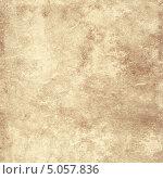 Бесшовная текстура бумаги. Стоковое фото, фотограф Лукиянова Наталья / Фотобанк Лори
