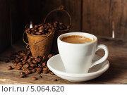 Купить «Чашка кофе», фото № 5064620, снято 19 сентября 2013 г. (c) Лисовская Наталья / Фотобанк Лори