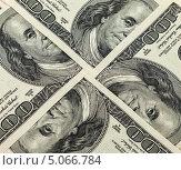 Купить «Четыреста долларов США», фото № 5066784, снято 22 сентября 2019 г. (c) FotograFF / Фотобанк Лори