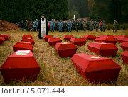 Захоронение останков солдат (2013 год). Редакционное фото, фотограф Krasnoperov Rostislav / Фотобанк Лори
