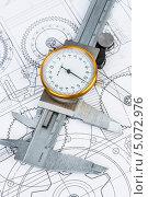 Купить «Металлический штангенциркуль на чертеже», фото № 5072976, снято 19 сентября 2013 г. (c) Андрей Армягов / Фотобанк Лори