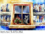 """Купить «Картина """"Кошка на окошке"""", художественное масло, мастихиновая техника», иллюстрация № 5073392 (c) Ирина Иванова / Фотобанк Лори"""