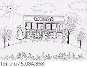 Купить «Школьная переменка, рисунок маркером», иллюстрация № 5084868 (c) Ирина Иванова / Фотобанк Лори