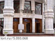 Купить «Центральный вход в Мечеть Кул Шариф», фото № 5093068, снято 30 июня 2012 г. (c) александр афанасьев / Фотобанк Лори