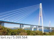 Купить «Владивосток. Мост Русский», фото № 5099564, снято 20 сентября 2013 г. (c) Наталья Волкова / Фотобанк Лори