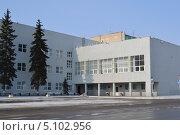 ЗАГС в Дзержинске (2012 год). Стоковое фото, фотограф Балашов Антон Владимирович / Фотобанк Лори