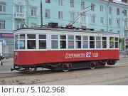 Первый трамвай в Дзержинске (2012 год). Редакционное фото, фотограф Балашов Антон Владимирович / Фотобанк Лори
