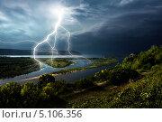 Купить «Молния. Вид на Жигулевские горы, Волгу, Жигулевские ворота», фото № 5106356, снято 3 марта 2013 г. (c) ElenArt / Фотобанк Лори