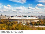 Купить «Вид на Москву с Воробьевых гор», фото № 5107320, снято 27 сентября 2013 г. (c) Наталья Волкова / Фотобанк Лори