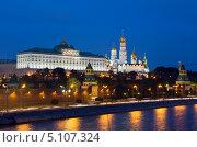 Купить «Москва, вечерний Кремль», фото № 5107324, снято 19 сентября 2013 г. (c) ИВА Афонская / Фотобанк Лори