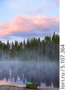 Купить «Туман на рассвете», фото № 5107364, снято 12 июля 2013 г. (c) Валерия Попова / Фотобанк Лори