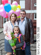 Купить «Первоклассница с родителями перед школой. 1 сентября», фото № 5109168, снято 2 сентября 2013 г. (c) Кекяляйнен Андрей / Фотобанк Лори