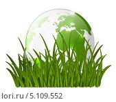 Купить «Глобус в зеленой траве», иллюстрация № 5109552 (c) Евгения Малахова / Фотобанк Лори