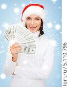 Купить «Счастливая девушка с веером денег в руках», фото № 5110796, снято 15 августа 2013 г. (c) Syda Productions / Фотобанк Лори