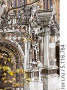 Купить «Детали украшения Вестминстерского дворца в Лондоне», фото № 5118784, снято 29 октября 2012 г. (c) Дмитрий Наумов / Фотобанк Лори