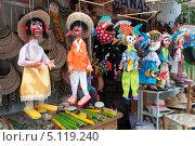 Марионетки. Редакционное фото, фотограф Ludenya Vera / Фотобанк Лори