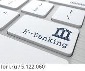 Белая клавиша на клавиатуре с надписью E-Banking. Стоковое фото, фотограф Илья Урядников / Фотобанк Лори