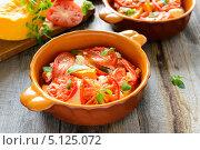 Тыква, запеченная с помидором и орегано. Стоковое фото, фотограф Марина Славина / Фотобанк Лори