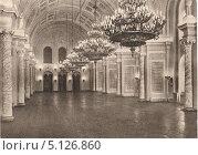 Георгиевский зал Большого Кремлевского дворца. Старая открытка. Редакционное фото, фотограф Lina / Фотобанк Лори