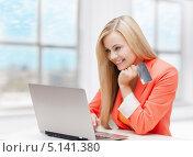 Купить «Счастливая девушка с ноутбуком и банковской картой», фото № 5141380, снято 30 марта 2013 г. (c) Syda Productions / Фотобанк Лори