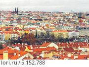 Вид на Прагу со Старого Града (2013 год). Редакционное фото, фотограф Aleksandr Stzhalkovski / Фотобанк Лори