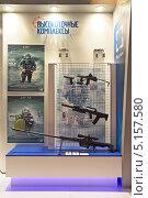 Купить «Высокоточные комплескы на Международном военно-морском салоне IMDS-2013», фото № 5157580, снято 5 июля 2013 г. (c) Игорь Долгов / Фотобанк Лори