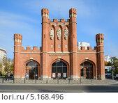 Купить «Королевские ворота. Калининград», фото № 5168496, снято 16 октября 2013 г. (c) Сергей Куров / Фотобанк Лори
