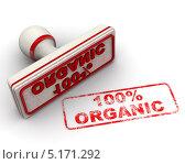 Купить «100% ORGANIC. Печать и оттиск», иллюстрация № 5171292 (c) WalDeMarus / Фотобанк Лори