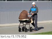 Купить «Папа гуляет с детской коляской», эксклюзивное фото № 5179952, снято 14 октября 2012 г. (c) Анатолий Матвейчук / Фотобанк Лори