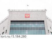 Купить «Герб России на здании арбитражного суда Москвы», эксклюзивное фото № 5184280, снято 29 июля 2013 г. (c) Алёшина Оксана / Фотобанк Лори