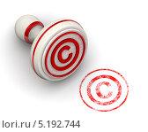 Купить «Символ защиты авторского права. Печать и оттиск», иллюстрация № 5192744 (c) WalDeMarus / Фотобанк Лори