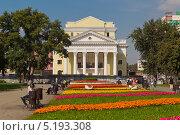 Кинотеатр Родина - Челябинск (2013 год). Редакционное фото, фотограф Печеркин Артем / Фотобанк Лори