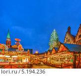 Рождественский рынок во Франкфурте, Германия (2012 год). Редакционное фото, фотограф Sergey Borisov / Фотобанк Лори