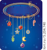 Купить «Новогодний и Рождественский фон», иллюстрация № 5204740 (c) Савицкая Татьяна / Фотобанк Лори