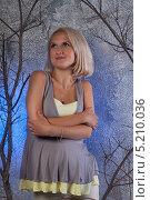 Портрет молодой беременной женщины. Стоковое фото, фотограф Daniil Nikiforov / Фотобанк Лори