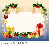 Рождественский фон. Стоковая иллюстрация, иллюстратор Лариса К / Фотобанк Лори