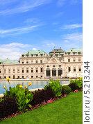 Купить «Дворец Бельведер, Вена», фото № 5213244, снято 1 сентября 2013 г. (c) Лукиянова Наталья / Фотобанк Лори