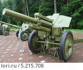 152 мм гаубица Д-1 - старинное оружие образца 1943 года (2013 год). Редакционное фото, фотограф Ирина Кузнецова / Фотобанк Лори