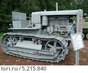 """Трактор """"Сталинец-65"""" С-65 - старинная техника образца 1936 года (2013 год). Редакционное фото, фотограф Ирина Кузнецова / Фотобанк Лори"""
