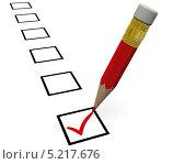 Купить «Выбор. Концепция», иллюстрация № 5217676 (c) WalDeMarus / Фотобанк Лори
