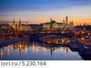 Купить «Московский Кремль перед рассветом», фото № 5230164, снято 30 марта 2013 г. (c) Алексей Назаров / Фотобанк Лори