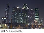 """Купить «Деловой центр """"Москва-Сити""""», фото № 5235500, снято 2 ноября 2013 г. (c) Sashenkov89 / Фотобанк Лори"""