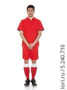 Купить «портрет мужчины в красной футбольной форме в полный рост», фото № 5240716, снято 21 апреля 2013 г. (c) Андрей Попов / Фотобанк Лори